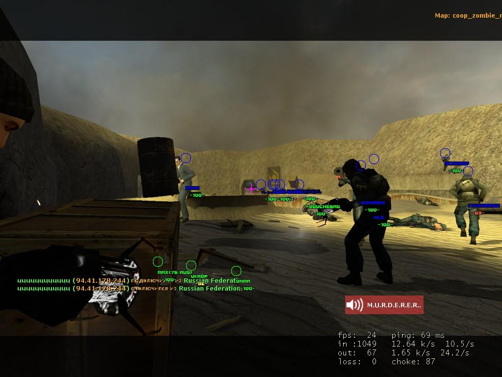 Half-Life 2 Deathmatch Cheats (ЧИТЫ) Hack - Фотоальбомы - Le