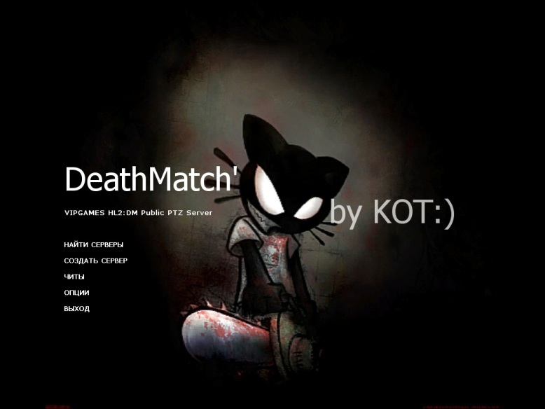 Botrix playing with bots on half life 2: deathmatch youtube.